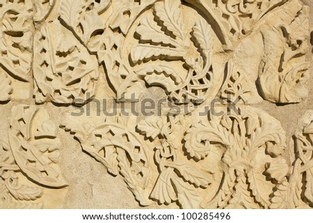Decorative panel from the Hall of Abd al-Rahman III. Madinat Al-Azahra or Medina Azahara. Cordoba. Andalusia. Spain.
