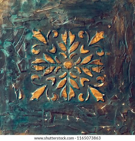 Decorative plaster. Decorative tile of turquoise color. #1165073863