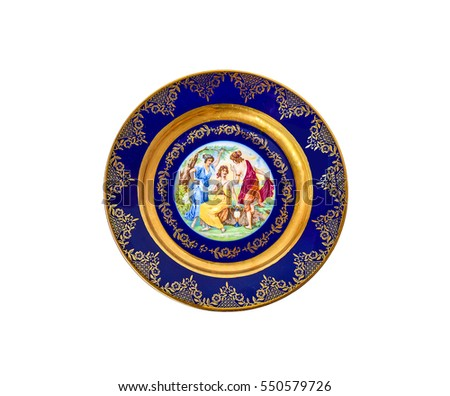 Decorative plate #550579726