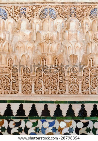 Decorative reliefs and tiles - muslim art. Alhambra. Spain