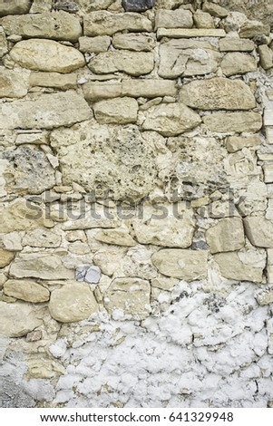 Decorative stones in urban wall construction | EZ Canvas