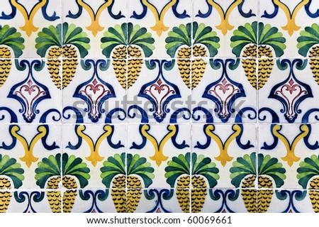 Decorative Tiles (Azulejos)