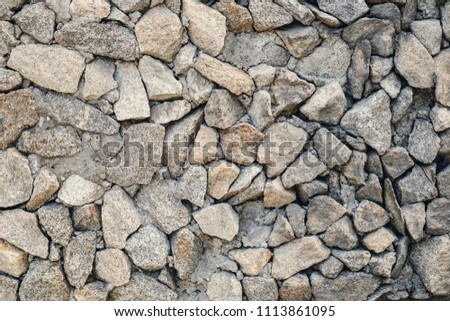 Decorative wall with stones #1113861095