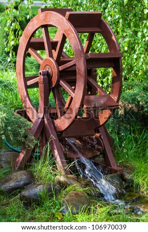 Decorative Water Wheel In The Garden, Element Of Modern Landscape Design