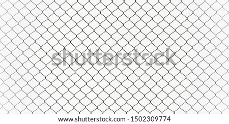 Photo of  Decorative wire mesh of fence isolated on white background