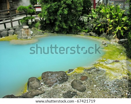 deep azure thermal hot pond with a boiled egg chest, Beppu The Hells, Japan