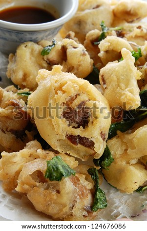 Deep fried mushrooms   - A Popular Taiwan food