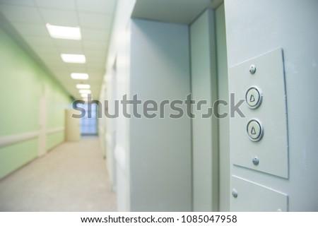 Deep hospital corridor, detail of a corridor in a hospital #1085047958