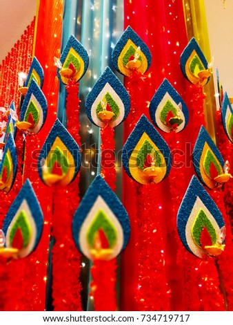 Deepawali Celebration - Shutterstock ID 734719717
