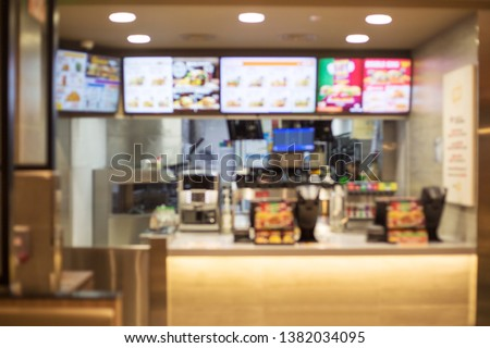 defocus of Fast food restaurant, burger shop store interior, abstract blur background #1382034095