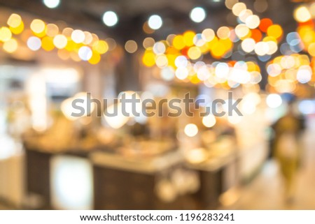 Defocus or blured restaurant with people abstract bokeh light background for dinner to relax. #1196283241