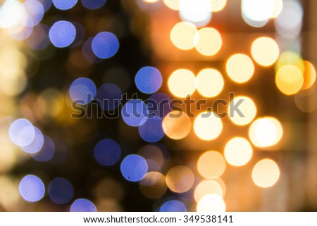 Defocused abstract texture bokeh background on night city lighting #349538141