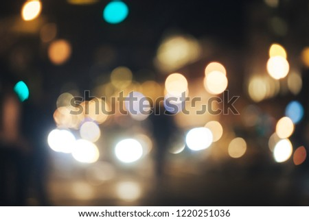 Defocused Background of Evening City Night Life with Car Traffic Lights #1220251036