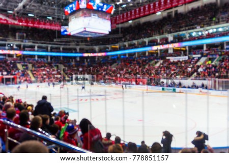 Defocused background of the sport stadium, ice hockey, olympic games