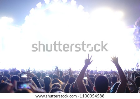Defocused entertainment concert lighting on stage, blurred disco party and Concert Live #1100054588