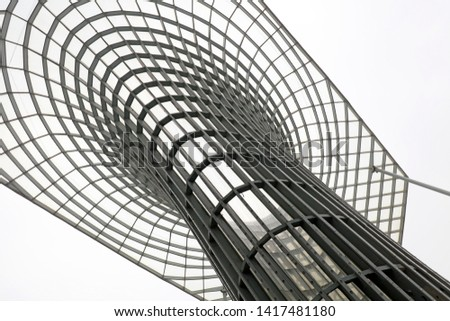 Deformed Metal Frame Structures in Parks, Shanghai, China #1417481180
