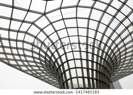 Deformed Metal Frame Structures in Parks, Shanghai, China #1417481183