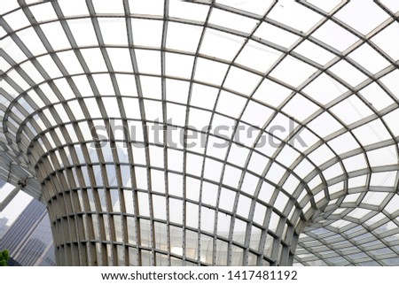 Deformed Metal Frame Structures in Parks, Shanghai, China #1417481192