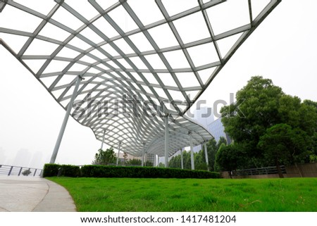 Deformed Metal Frame Structures in Parks, Shanghai, China #1417481204