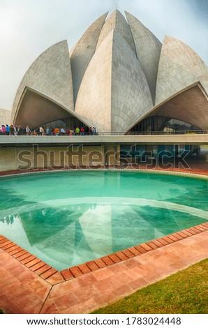 DELHI - DEC 8, 2019 - Long lines of visitors to the Bahai Lotus Temple,Delhi, India