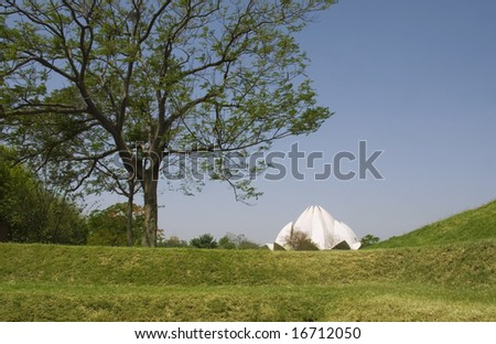 Delhi, India: Lotus Temple