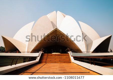 Delhi, India - November 26, 2017 : Lotus temple