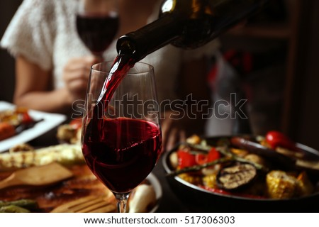 Delicious dinner with grilled vegetables and wine #517306303
