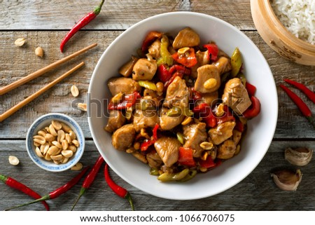 Delicious Kung Pao Chicken with peppers, celery and peanuts. #1066706075