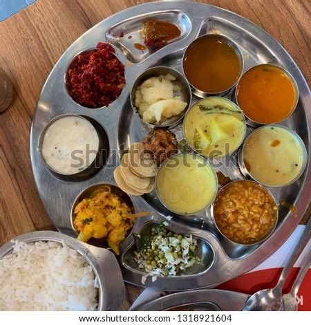 delicious Malaysian cuisine #1318921604