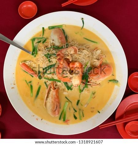 delicious Malaysian cuisine #1318921607