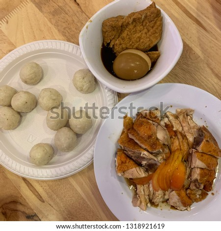 delicious Malaysian cuisine #1318921619