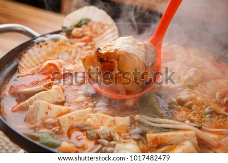 delicious spicy seafood stew in ...