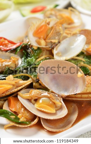 Delicious Taiwan's seafood - Fried clams with basil