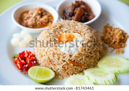 Delicious Thailand traditional food : fried rice with chili dip, pork and salt egg