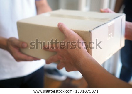 Deliver packages to recipients quickly, complete products, impressive services. #1391875871
