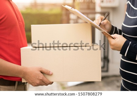 Deliver the young man to the door of the house and load the parcel for the recipient to sign to receive the item.