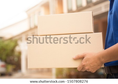 Deliver to the door of the house and load the parcel for the recipient to sign to receive the item.