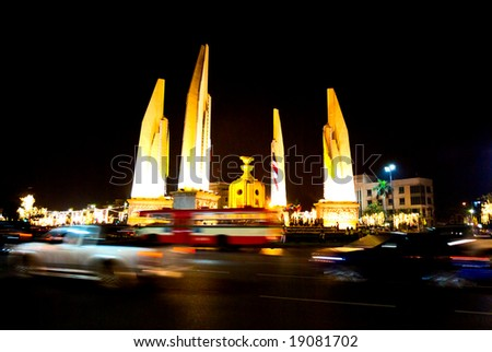 stock photo : Democracy monument at night, bangkok, Thailand.
