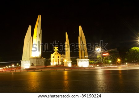 Democracy monument, democracy monument at night in Bangkok.