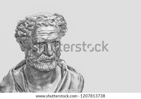 Democritus on 100 Drachmai 1967 Banknote from Greece. Ancient Greek philosopher. The most influental before the socratic era. Also considered as the