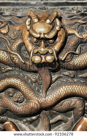Demon figure with snakes as decoration of a bronze object of a Taoist temple, Beijing, China