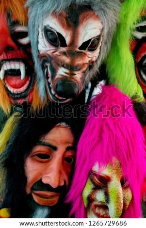 Demon mask Rubber mask Mask  #1265729686