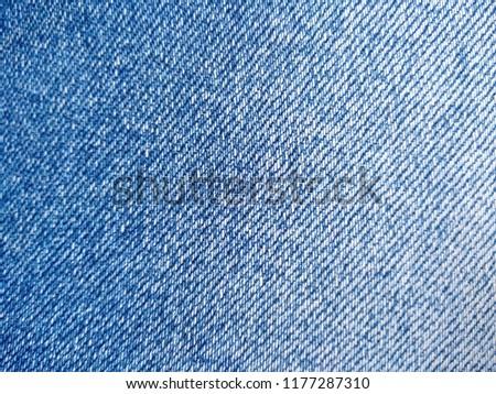 Denim jeans texture. Denim background texture for design. Canvas denim texture. Blue denim that can be used as background. Blue jeans texture for any background. - Shutterstock ID 1177287310