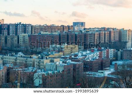 Dense residential district between Inwood and Harlem River, Upper Manhattan, New York Сток-фото ©