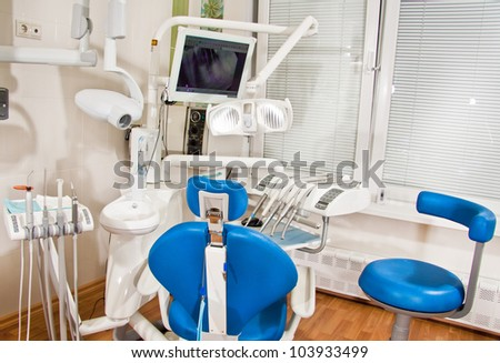 Dental clinic. Medical equipment. Cabinet