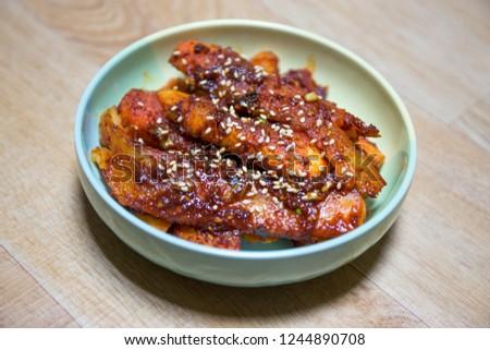 Deodeok Gui, Korean Food #1244890708