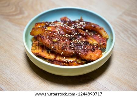 Deodeok Gui, Korean Food #1244890717