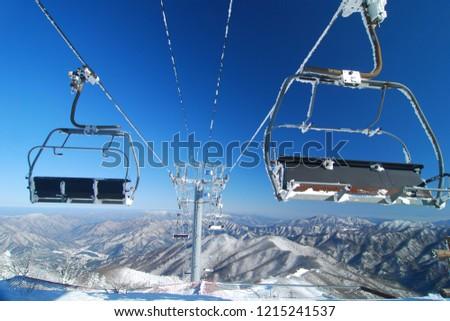 Deogyusan Mt. Muju Resort Ski Resort - Korea #1215241537