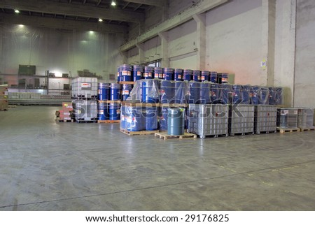 depository - stock photo