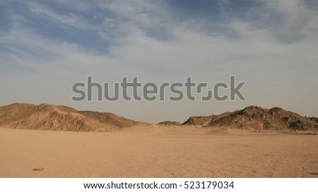 Desert #523179034